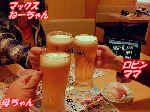 DSCN7814.jpg