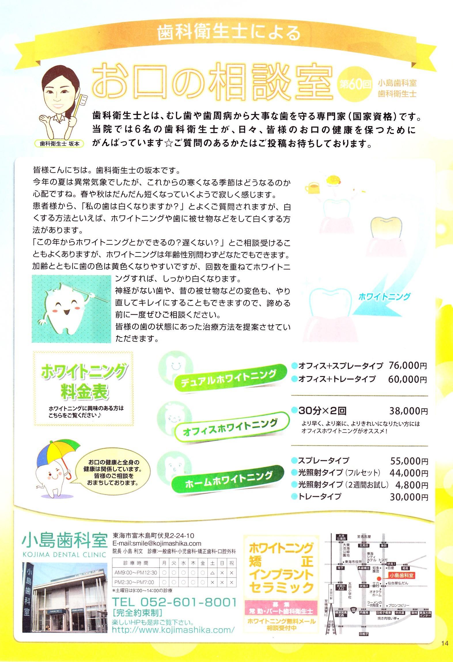 peko_060.jpg