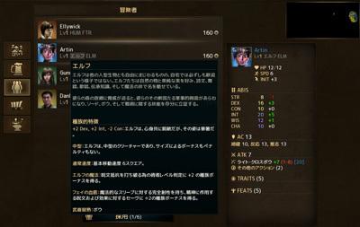LMA日本語紹介02