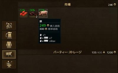 LMA日本語紹介04