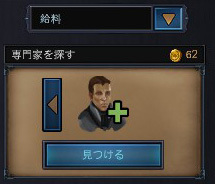 Evil Bank Manager 紹介11