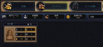 Evil Bank Manager 紹介12