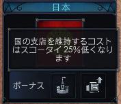 EBMチュートリアルじゃばら式02