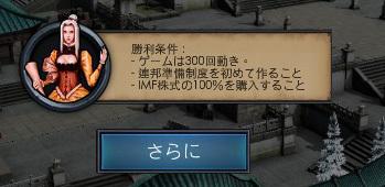 EBMチュートリアルじゃばら式03