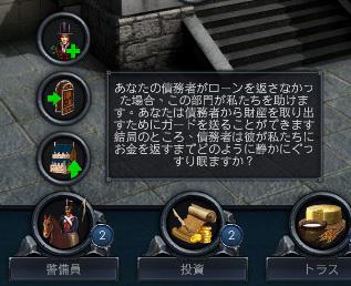 Evil Bank Manager 紹介31