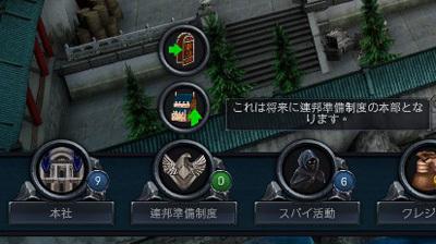 Evil Bank Manager 紹介36