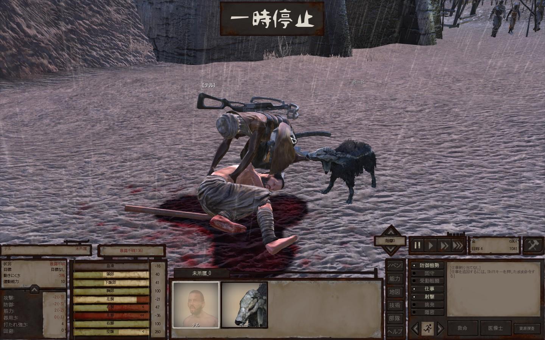 Kenshi特集:男一人に犬一匹07