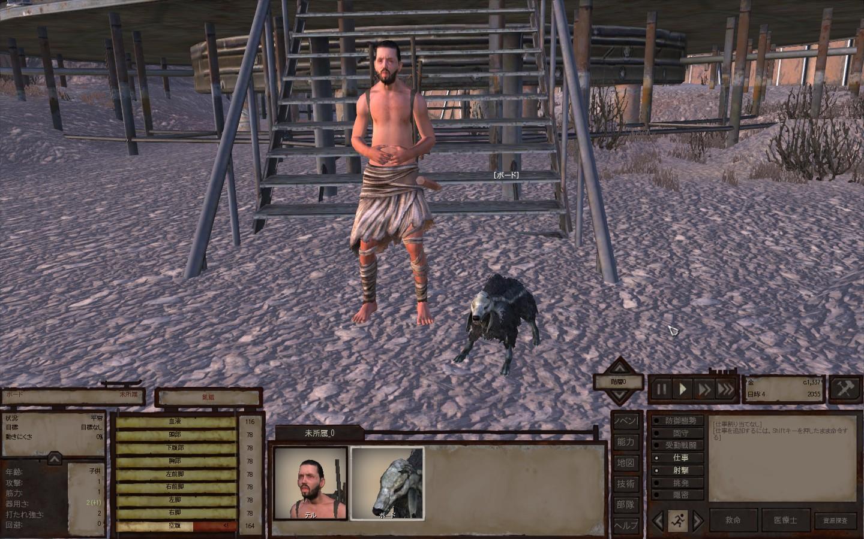 Kenshi特集:男一人に犬一匹11