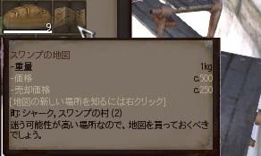 Kenshi特集:男一人に犬一匹その3_07
