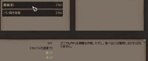Kenshi特集:男一人に犬一匹その3_04