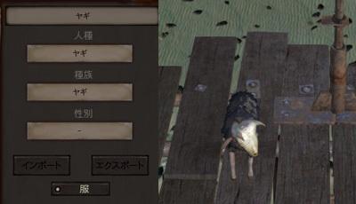Kenshi特集:男一人に犬一匹その9_16
