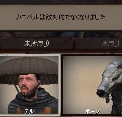 Kenshi特集:男一人に犬一匹その26_01