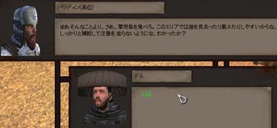 Kenshi特集:男一人に犬一匹その10_44