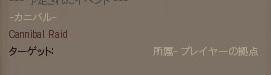 Kenshi特集:男一人に犬一匹その23_06