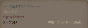 Kenshi特集:男一人に犬一匹その28_01