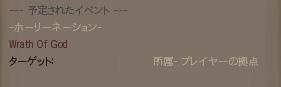 Kenshi特集:男一人に犬一匹その28_02