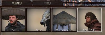 Kenshi特集:男一人に犬一匹その25_16
