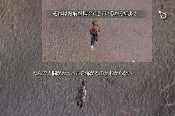 Kenshi特集:男一人に犬一匹その28_18