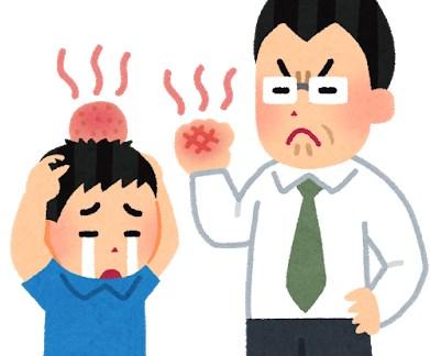 東京の高校教師が生徒を殴って引きずり回す動画がツイッターで拡散し大炎上へ