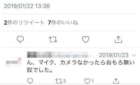 2019-02-05_11h21_47.jpg