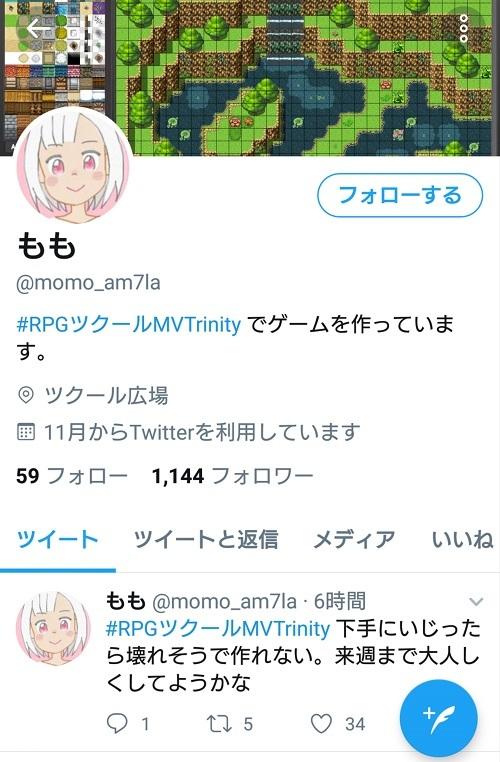 2_2018122111184669b.jpg