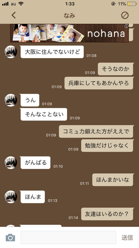 2_20190124011040e23.jpg