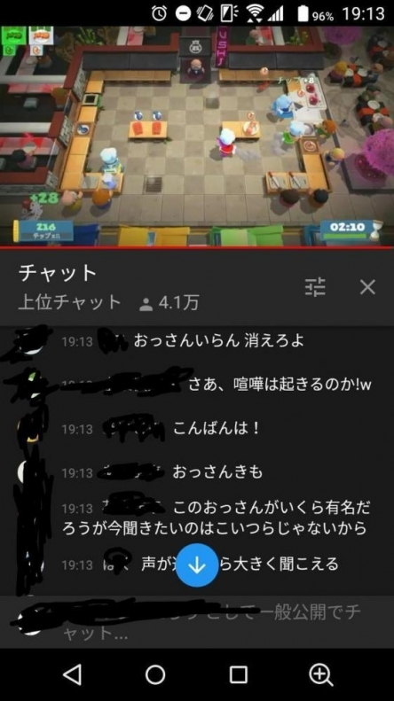 3_20181223001913efb.jpg