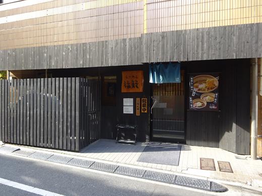 DSC06858.jpg