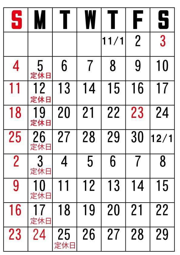 カレンダー11_01