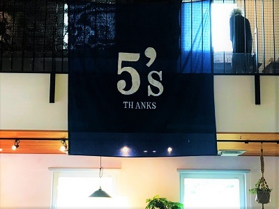 2018 5 THANKS (4)