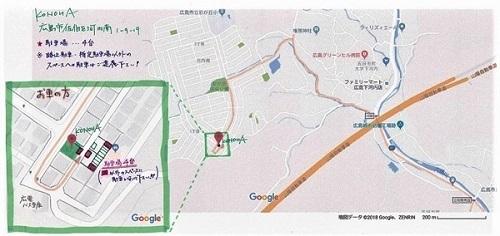 KONOHA地図