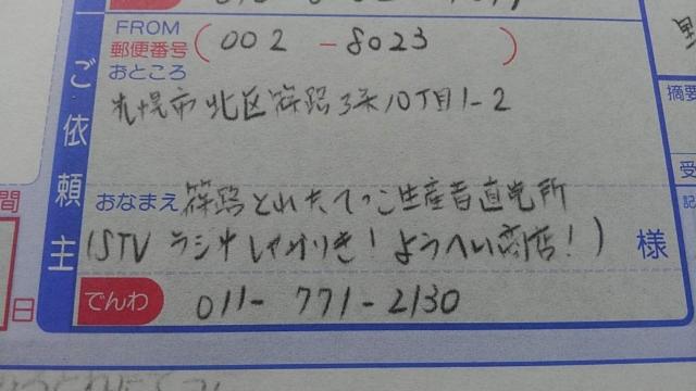 KIMG0589_201810152037492d0.jpg