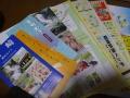 youkai4181227.jpg