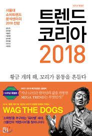 trendkorea.jpg