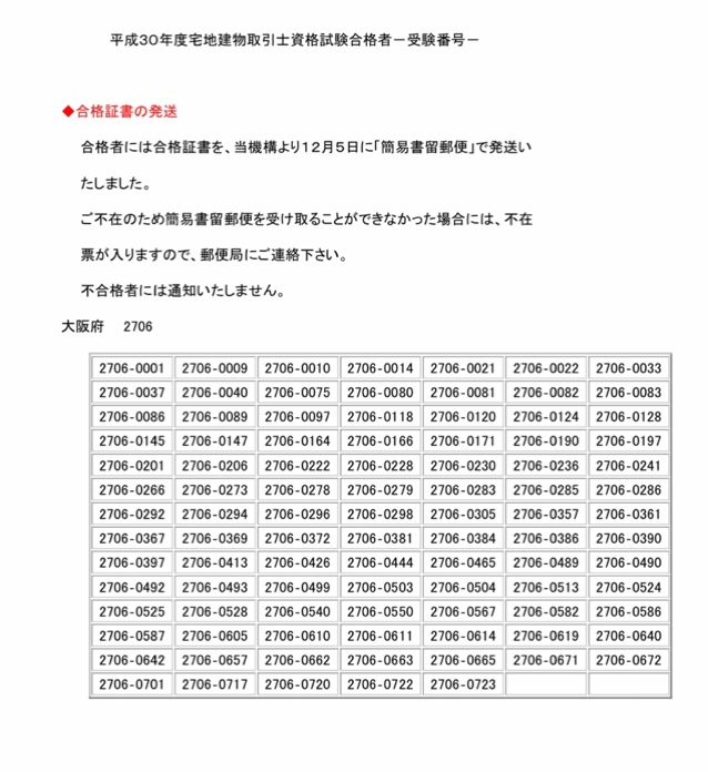 fc2blog_201812052313270b4.jpg