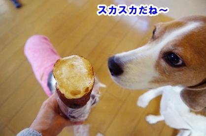 麩菓子 1