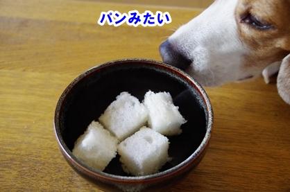 麩菓子 4