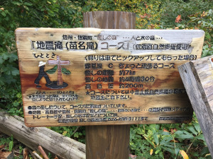 blog_2018_10_10_1.jpg