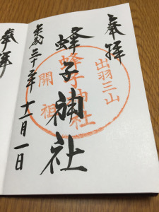 blog_2018_11_06_11.jpg