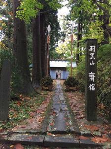 blog_2018_11_06_7.jpg