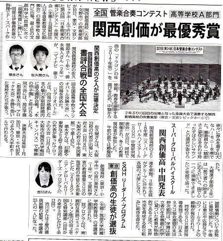 GG 全国管楽合奏コンテスト 高等...