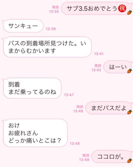 fc2blog_20181209222544680.jpg