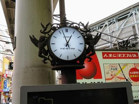 ハッピーロード大山の時計