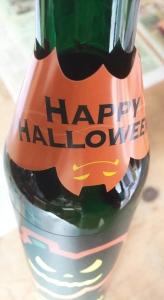 鏡洲 かぼちゃ ④