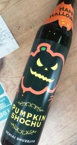 鏡洲 かぼちゃ ①