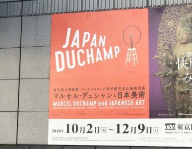duchamp ①