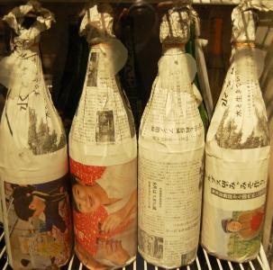 momo 酒の会 ②