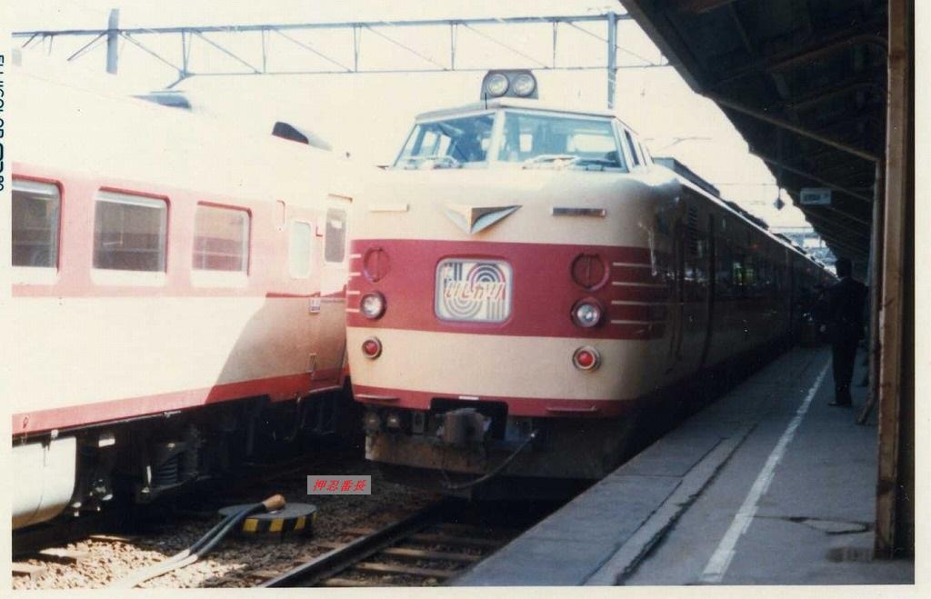 781系 L特急いしかり 1980年