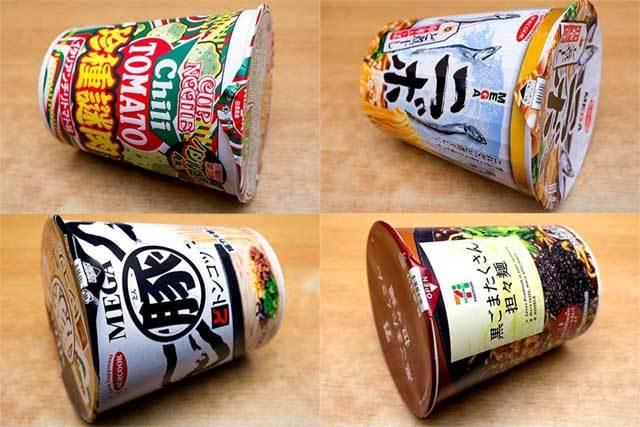 油揚げ麺カップ麺ランキング