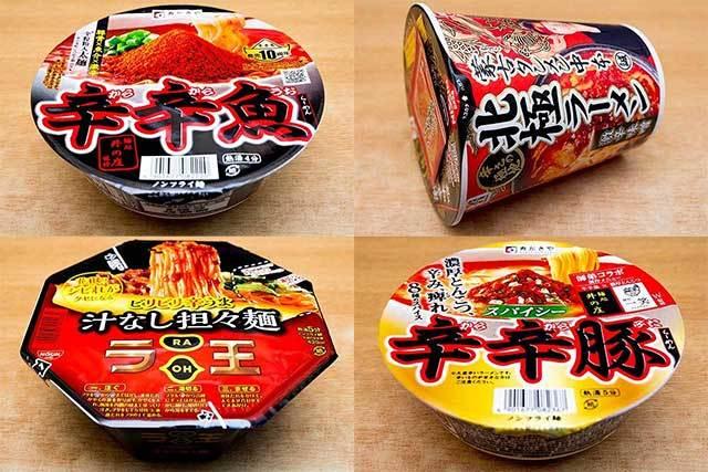 激辛カップ麺ランキング